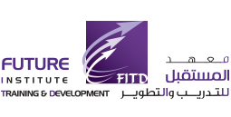 معهد المستقبل | Future Institute